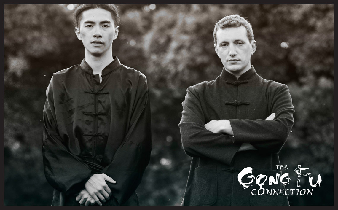 Gongfu Connection poster #3